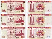 Paper Money - Macau 3 bank notes 10 Patacas 2001