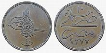 Egypt - 40 Para AH1277 (1869)