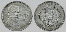 Russia - Rouble 1913