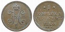 Russia - Kopek 1840