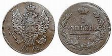 Russia - Kopek 1814
