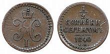 Russia - 1/2 Kopek 1840