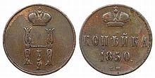 Russia - Kopek 1850