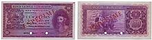 Paper money - Portuguese India 100 Rupias 1945, SPECIMEN