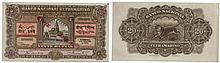 Paper Money - Portuguese India - Nova Goa 20 Rupias 1924 SPECIMEN