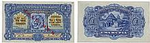 Paper money - Portuguese India 1 Rupia 1924, SPECIMEN