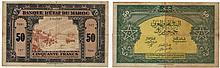 Paper Money - Morocco 50 Francs 1943