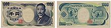 Paper Money - Japan 1000 Yen (2001)