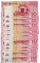 Paper Money - Macau 15 specimens 10 Patacas 2008