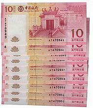 Paper Money - Macau 10 specimens 10 Patacas 2008