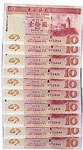 Paper Money - Macau 10 specimens 10 Patacas 2003
