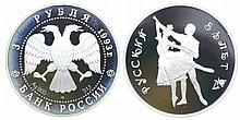 Russia - 3 Roubles 1993