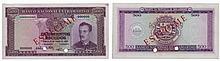 Paper money - Mozambique 500$00 1953, SPECIMEN