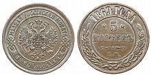 Russia - 5 Kopeks 1869