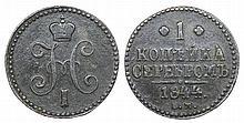 Russia - Kopek 1844