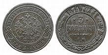 Russia - 3 Kopeks 1874