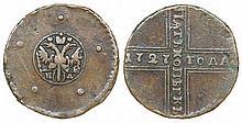 Russia - 5 Kopeks 1727