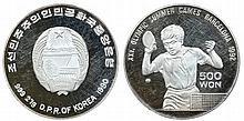 North Korea - 500 Won 1990