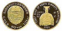 North Korea - Won 50 2003