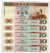 Paper Money - Macau 5 specimens 10 Patacas 1995