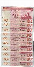 Paper Money - Macau 5 specimens 10 Patacas 2002