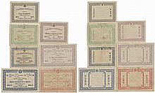 Cédula - Velas (Açores) 7 expl. 1, 2, 2/5, 5, 10, 12/5, 25 Centavos 1921