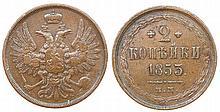 Russia - 2 Kopeks 1853