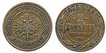 Russia - 2 Kopeks 1876