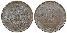 Russia - 5 Kopeks 1864