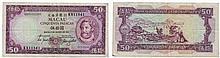 Paper money - Macau 50 Patacas 1981