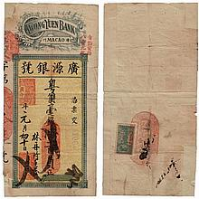Paper money - Macau 100 Dollars 1925