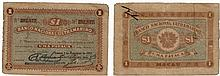 Paper money - Macau 1 Pataca 1912