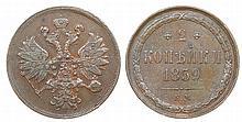Russia - 2 Kopeks 1859