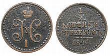 Russia - 1/2 Kopek 1841