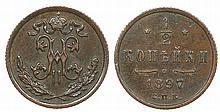 Russia - 1/2 Kopek 1897