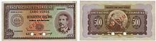 Paper Money - Cape Verde 500$00 1958 SPECIMEN