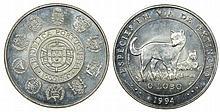 Portugal - Republic - 1000$00 1994, Wolf