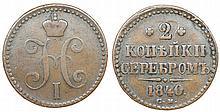 Russia - 2 Kopeks 1840