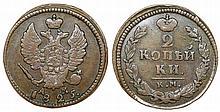 Russia - 2 Kopeks 1825