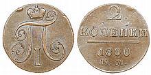 Russia - 2 Kopeks 1800