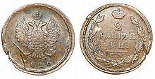 Russia - 2 Kopeks 1816