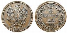 Russia - 2 Kopeks 1812