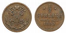 Russia - 1/2 Kopek 1899