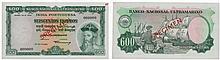 Paper Money - Portuguese India 600$00 1959 SPECIMEN