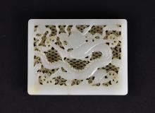 Rectangular White Jade Dragon Plaque, Ming Dynasty