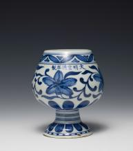 Blue & White Goblet, Early Qing Dynasty