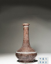 Fine Asian Art & Antiques