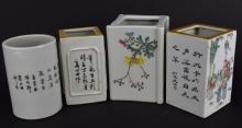 Four (4) Chinese Porcelain Brush Pots