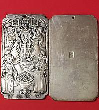 Old Chinese Hallmarks 5oz Tibet Silver Bullion Bar