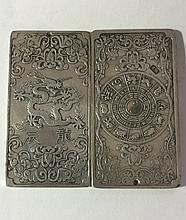 Old Chinese Tibet/Silver Zodiac Dragon Bullion Bar